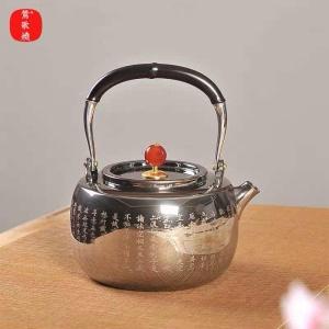 莺歌烧新品煮茶壶 316不锈钢烧水壶煮茶器具 红玛瑙心经不锈钢壶