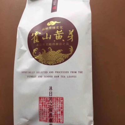 清明新茶,霍山黄芽