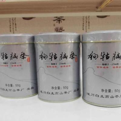 遂川狗牯脑绿茶(特级珍品)50g/罐。