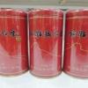 遂川狗牯脑红茶(壹级)50g/罐