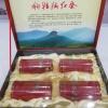 遂川狗牯脑红茶(壹级)200g/盒