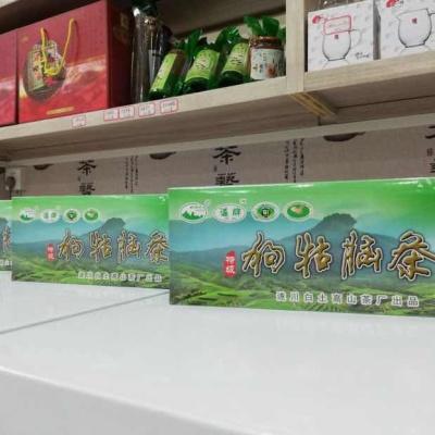 遂川狗牯脑绿茶(特级/条装)120g/盒