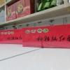 遂川狗牯脑红茶(一级/条装)120g/盒