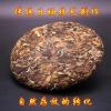 福鼎白茶 2010年药香老白茶