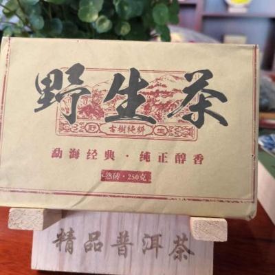 普洱野生熟茶,口感细腻光滑,2005年200克