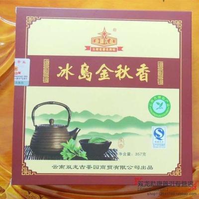 2015年357克生茶