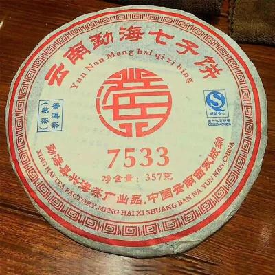普洱茶兴海7533普洱熟茶,2007年勐海县