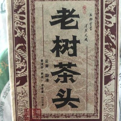普洱茶茶砖,便宜清仓 09年老茶砖,10年老茶值得拥有60包邮。昆明干