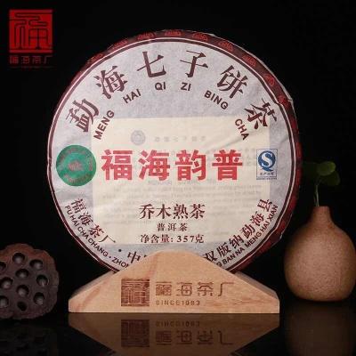 福海茶厂 2014年福海韵普乔木大树普洱熟茶