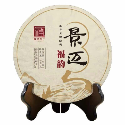 福海茶厂 5年景迈山大树春茶