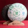 福海茶厂普洱茶生茶2007年经典标杆7546云南勐海七子饼茶叶357克