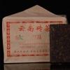 福海茶厂普洱茶2007年云南勐海宫廷级砖茶250g*4片1kg熟茶