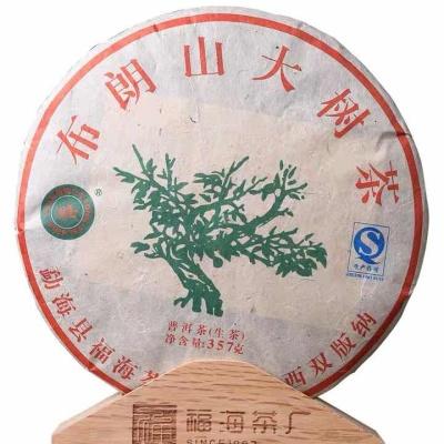 福海茶厂普洱茶2013年布朗山乔木大树生茶饼云南七子饼茶叶357g