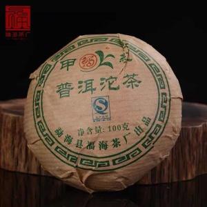 福海茶厂 普洱茶2010年青沱普洱茶生茶 沱茶叶100g