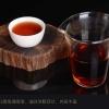 福海茶厂普洱茶2007年8596经典标杆熟茶饼云南七子饼茶叶357g