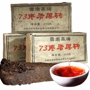 73枣香普洱茶砖买一送一两块500克