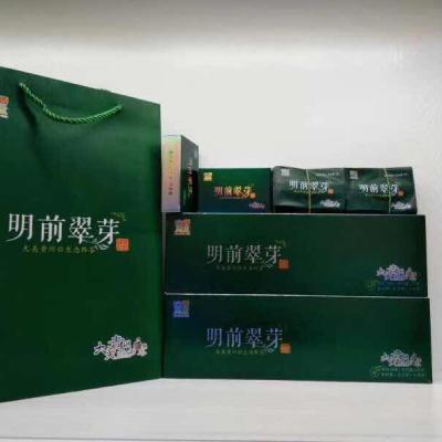 贵州凤冈锌硒茶丶明前毛尖120元一条120克