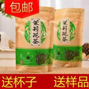 2019新茶 福建茉莉花茶叶浓香茉莉茶叶500g包邮