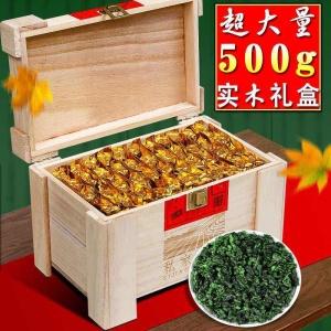 2020新茶正宗安溪铁观音 500克木箱装