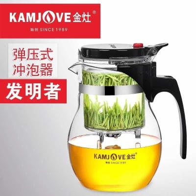 AMJOVE/金灶TP-777茶道杯正品飘逸杯玻璃过滤茶具泡茶壶花茶杯
