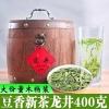 豪华木桶装雨前杭州龙井豆香味400克