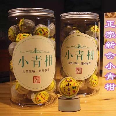 新会小青柑普洱茶生晒8年陈宫廷普洱茶熟茶柑普橘普陈皮茶叶500g