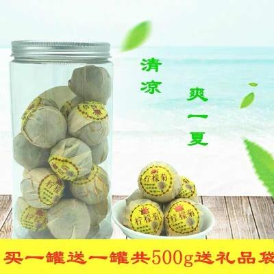 小柠红柠檬菊菊之檬柠檬红茶金丝皇菊花茶滇红茶红茶罐装500g一斤