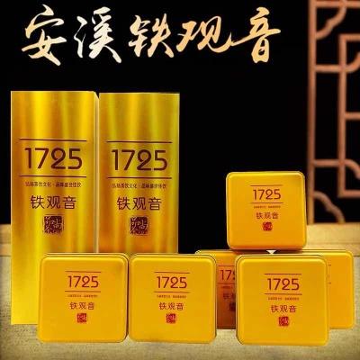 安溪铁观音茶叶浓香型兰花香2018新茶秋乌龙茶散装礼盒装500g一斤