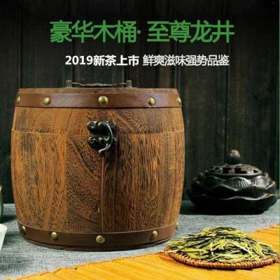 2019新茶雨前杭州西湖龙井半斤装 豪华木桶装