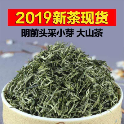 2020新茶信阳毛尖茶叶高山浓香耐泡绿茶自产自销250g包邮