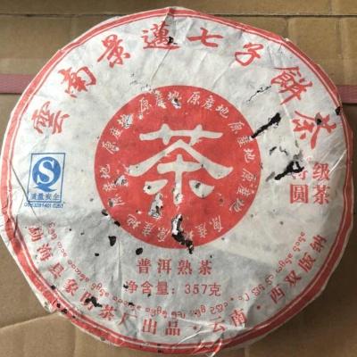 茶叶 云南普洱茶 景迈七子饼茶 熟茶 2007年 象明茶厂