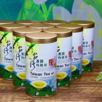 台湾冻顶乌龙茶 台湾高山茶 高冷茶