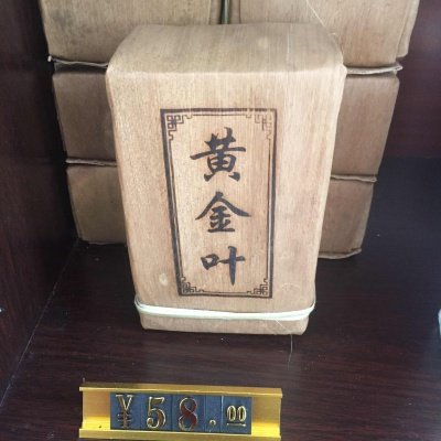 普洱黄金叶茶砖500g