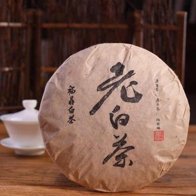 06年福鼎老白茶