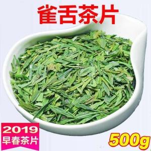 2019新茶雀舌茶片绿茶 一斤装500克