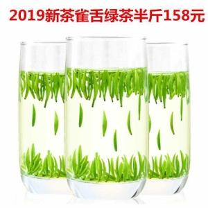 正宗原产地峨眉山雀舌绿茶2019新茶