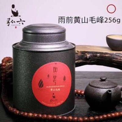 黄山毛峰安徽春季茶叶绿茶罐装256g包邮