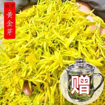 礼盒2019新茶正宗安吉白茶黄金芽罐装250g散装茶叶绿茶
