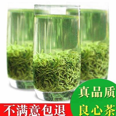 2020年新茶正宗河南信阳毛尖绿茶一斤袋装