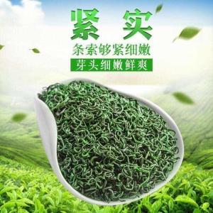 【买一斤再送一斤】2020新茶绿茶春茶高山日照云雾绿茶