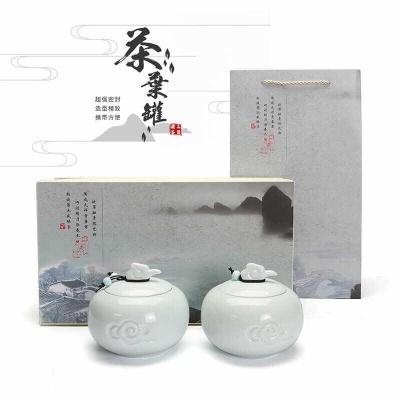 250克一芽一叶明前龙井,精美瓷罐装送礼佳品!
