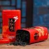 新🍵大红袍种植户 特价 精品罐装 送玲珑杯 小茶勺