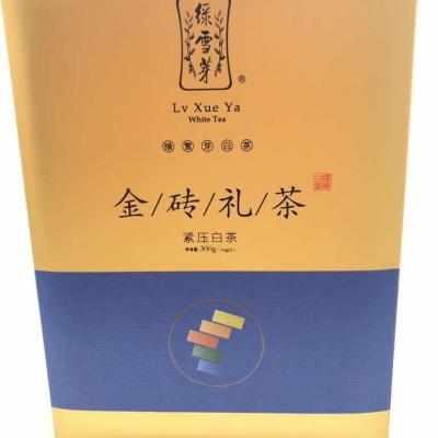 绿雪芽金砖礼茶 紧压白茶 300g 60g*5