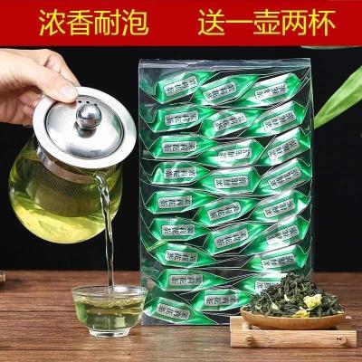2019新茶 福建茉莉花茶叶 浓香茉莉茶叶