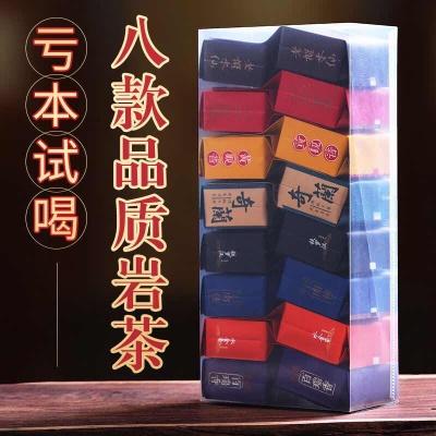 八款岩茶组合试喝装武夷正岩肉桂水仙百瑞香奇兰浓香型大红袍茶叶