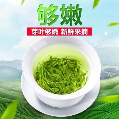 绿茶2019年新茶叶 明前高山云雾绿茶 春茶日照充足浓香散装500g