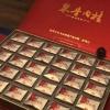 武夷岩茶肉桂茶果香红茶大红袍茶叶特级正宗250浓香型礼盒装