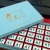 武夷岩茶肉桂茶花香奇兰红茶大红袍茶叶特级正宗250g礼盒装