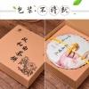 福建政和白茶饼2013年茶叶寒露白牡丹350g七两装礼盒