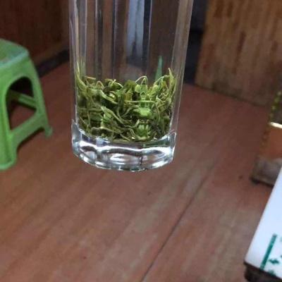 贵州凤冈有机茶,春茶云雾绿茶88一斤